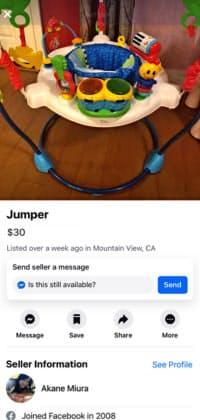入手した玩具もフェイスブックマーケットプレイスで再び売りに出せる