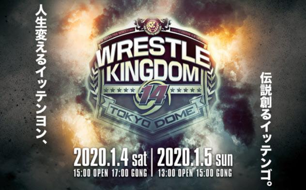来年には東京ドームで2日連続の興行を開く
