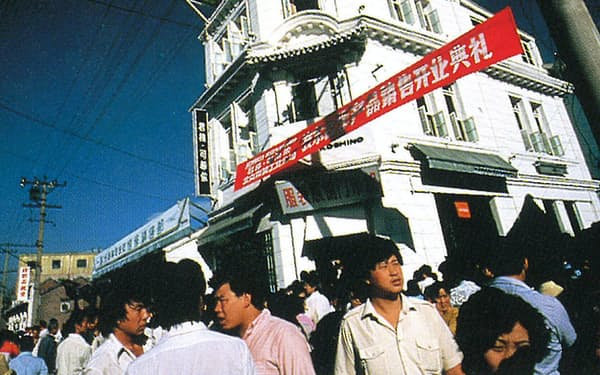 北京の繁華街に開いた婦人服店