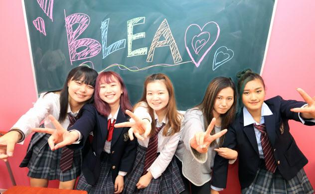 BLEA女子高等部の生徒たち