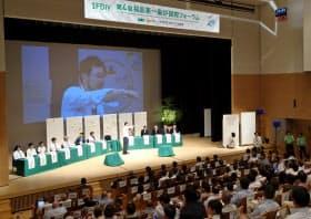 第4回福島第一廃炉国際フォーラムには約1300人が参加、約半数が県内からだった(8月4日、富岡町)