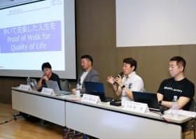 東京ゲームショウでのパネルディスカッション「位置情報ゲームサミット」(13日)