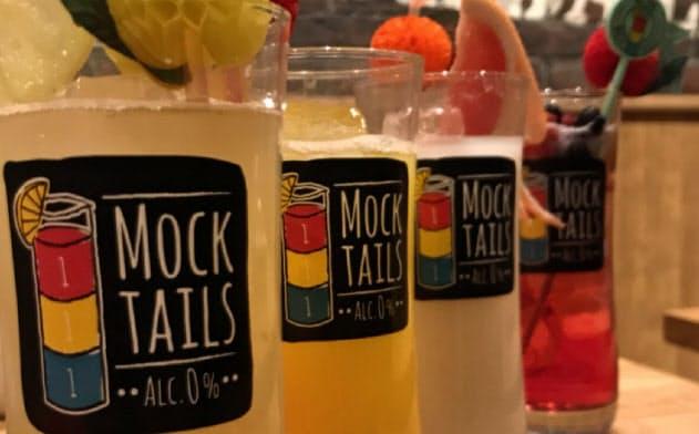 海外で若者に人気のノンアルコール飲料「モクテル」