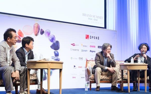 ブランドサミットでは、登壇者らがネット広告について話し合った(鹿児島市、コムエクスポジアム・ジャパン主催)