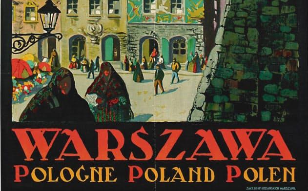 1928年ごろ、99.5×62.5センチ、ヴィラヌフ・ポスター美術館蔵