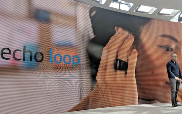指輪の「エコー・ループ」は極小マイクを通じてAIとやり取りできる(9月の米アマゾン・ドット・コムの発表会)