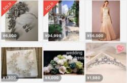 使い終わった結婚式グッズはメルカリで売買