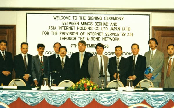 マレーシアでのAIHの調印式(左から6人目が筆者)