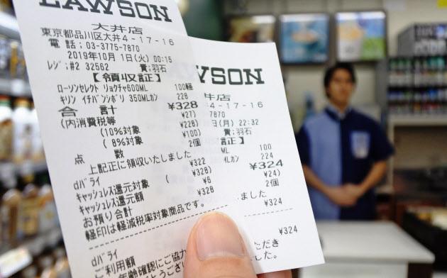 増税後、キャッシュレス還元額がレシートに記載されるようになった(東京都品川区のローソン店舗)