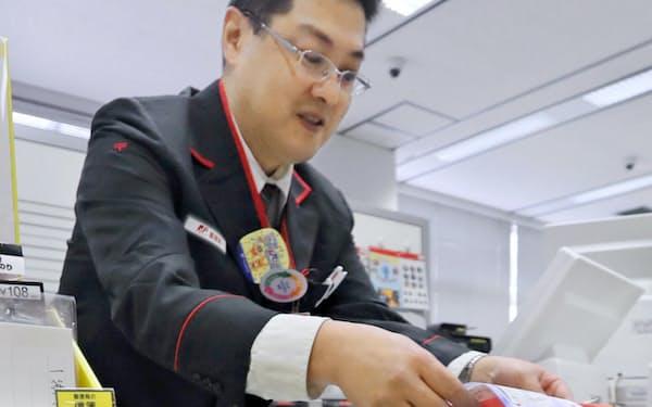 日本郵便は郵便局への持ち込みで集荷を効率化