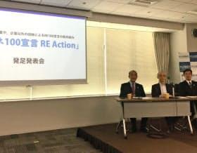 グリーン購入ネットなど4団体が「REアクション」の発足を発表した(10月の記者発表会)