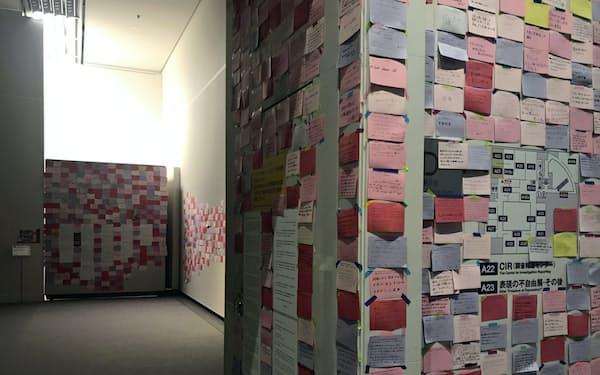 閉鎖中の「表現の不自由展・その後」。入り口は来場者が日常の不自由さを記したメモで埋まった(10月6日、愛知芸術文化センター)