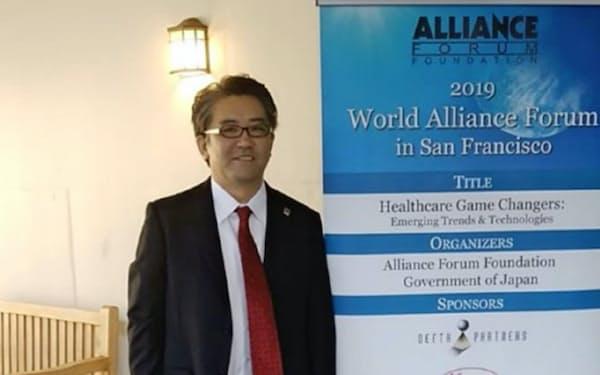 米国で開かれた医療関連の国際会議「ワールド・アライアンス・フォーラム」で