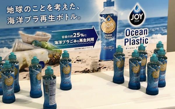 海洋プラスチックを容器の約25%に使ったP&Gジャパンの食器用洗剤