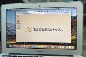 どこでもデスクトップは映像制作もクラウドで可能に