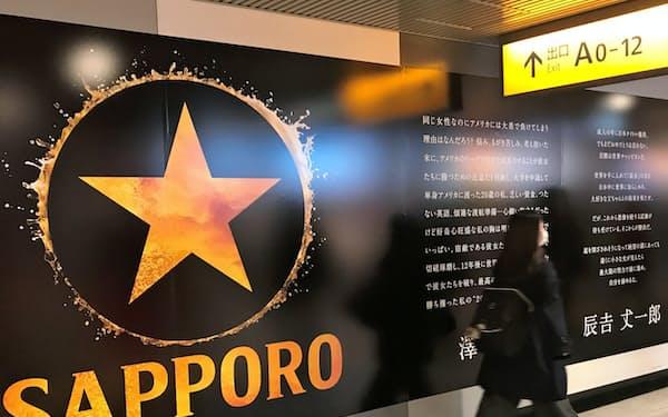 渋谷駅地下に「20歳の自分へ」をテーマに6人の著名人がコメントを寄せた