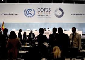 昨年12月に開催されたCOP25では、森林開発の影響も注目された(スペイン・マドリード)=AP