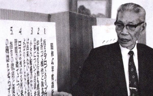 社員に訓示する摂津板紙の創業者、増田義雄社長(1972年)