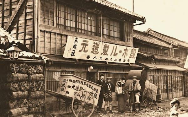 東京・中之郷元町(現在の墨田区吾妻橋)にあった三成社(1913年ごろ)