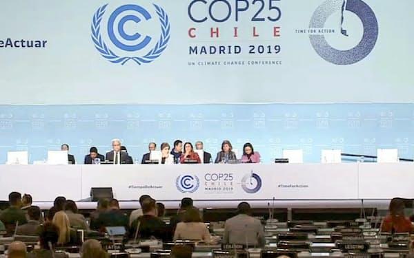 昨年開かれたCOP25の全体会合(マドリード、気候変動枠組み条約事務局提供)=共同