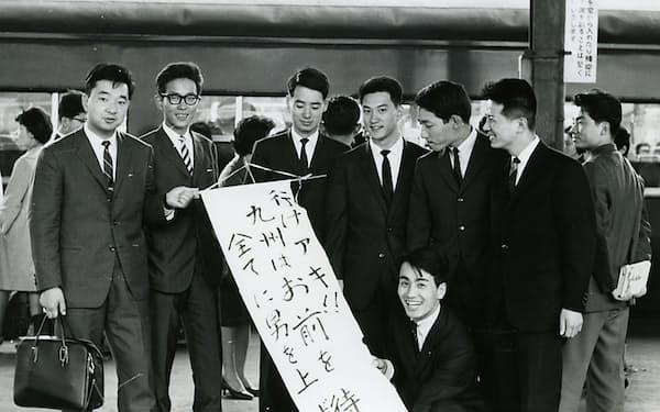最初の配属は福岡支店になった(東京駅での見送り。左から2人目が筆者)