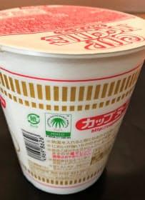 日清食品のRSPO認証マーク入りのカップヌードル