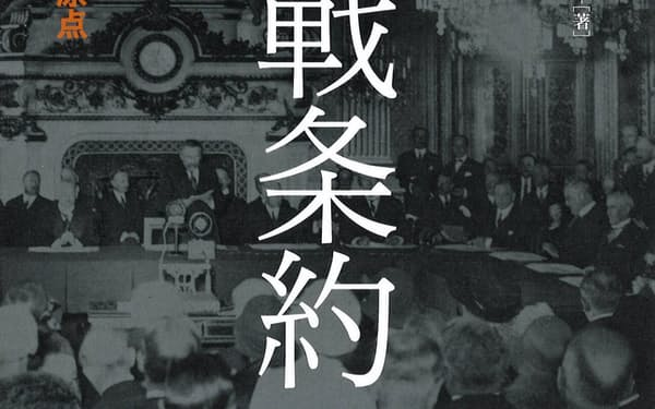 (東京大学出版会・3500円)                                                       まきの・まさひこ 55年神奈川県生まれ。博士(法学)、広島大教授。著書に『危機の政治学』『ロカルノ条約』など。                                                       ※書籍の価格は税抜きで表記しています