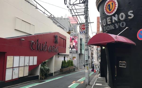 クラブ 藤崎 閉店
