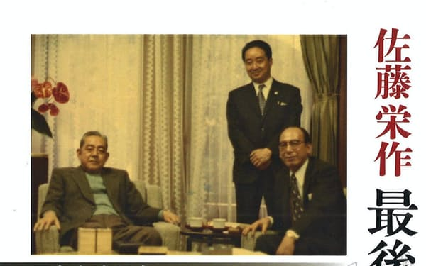 (吉田書店・2900円)                                                   みやがわ・てつじ 70年生まれ。NHKチーフ・ディレクター。NHKスペシャルなどの報道番組を制作。主な番組に「日本人と天皇」など。                                                   ※書籍の価格は税抜きで表記しています