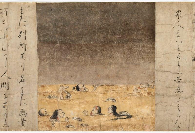 奈良国立博物館提供(撮影 佐々木 香輔)