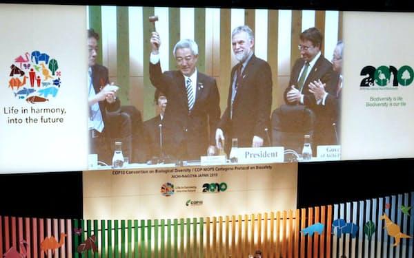 生物多様性条約第10回締約国会議(COP10)では名古屋議定書や愛知目標の採択など多くの成果があった
