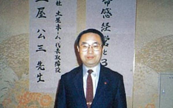 経営哲学などを講演で話していたことが、キムラとの取引につながったのかもしれない