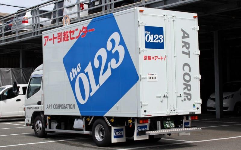 「0123」は会社の象徴になった