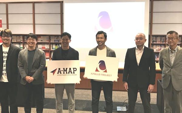 「アポロプロジェクト」の設立を発表する元ラグビー日本代表主将の廣瀬俊朗さん(左から3人目)ら