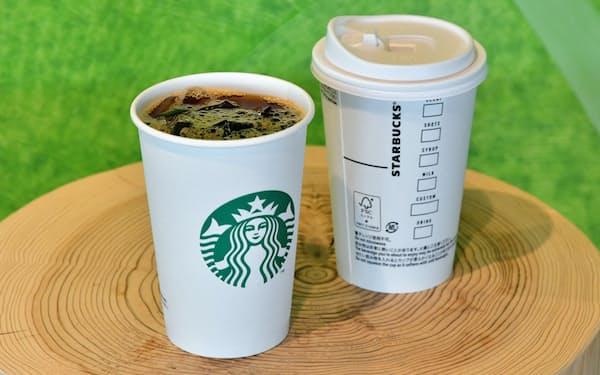 スターバックスコーヒージャパンは11月から順次、一部の冷たい飲料を紙製カップに切り替える