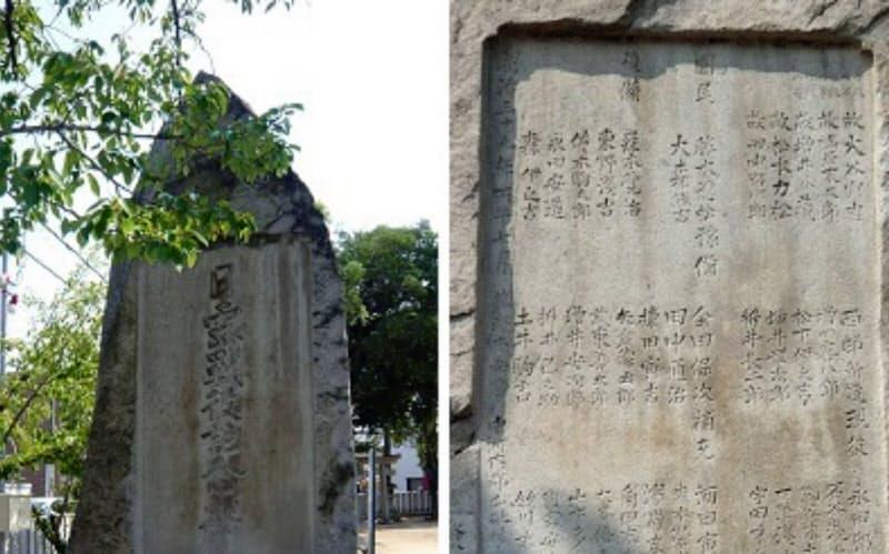 瓜破天神社境内の日露戦役記念碑(大阪市平野区)。裏面(右)には出征者の氏名と兵役の種類が刻まれている