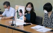 医療事故調査に病院の腰重く 導入5年、遺族に不信感
