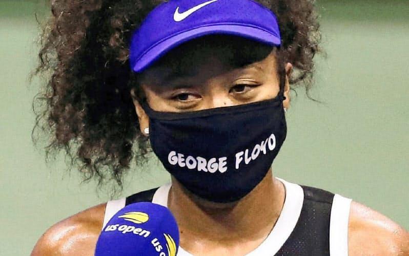 大坂なおみ選手は全米オープンでは名前の入ったマスクを着用した(ゲッティ=共同)