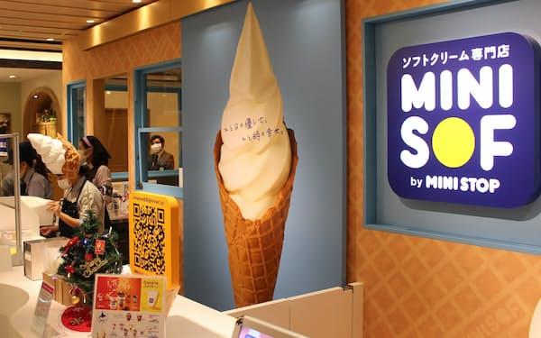 ソフトクリームを模した店舗デザインが特徴的だ