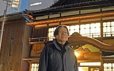 青木茂氏(15) 歴史的建造物の誇り
