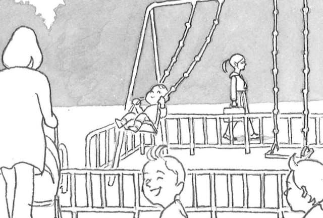 格差が広がる中、子どもの貧困は多角的な視点で解決策を考える必要がある イラスト・よしおか じゅんいち