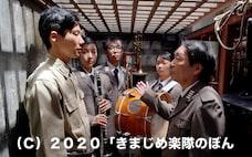 架空の戦時に映る現代日本 ぼんやり総動員を描く映画