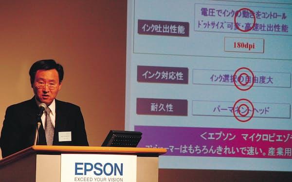 2007年、取締役生産技術開発本部長として記者向け説明会に臨んだ