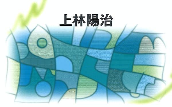 (日本評論社・2090円) かんばやし・ようじ 60年東京都生まれ。地方自治総合研究所研究員。著書に『非正規公務員』『非正規公務員という問題』など。 ※書籍の価格は税込みで表記しています
