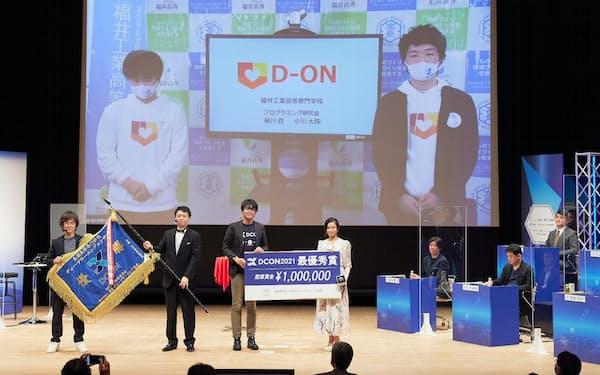 最優秀賞を獲得した福井高専(4月17日、都内で開いた高専DCONの表彰式)