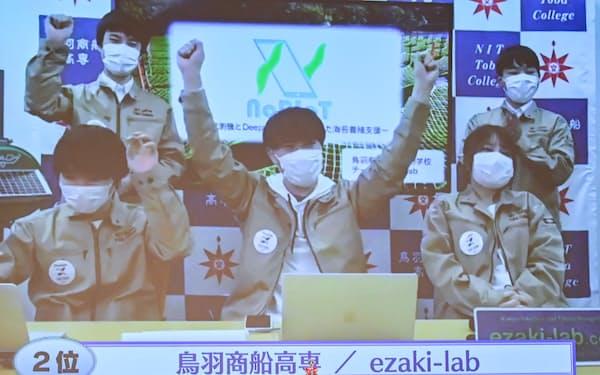2位に選ばれた鳥羽商船の「ezaki-lab」を映し出すモニター(東京・大手町)