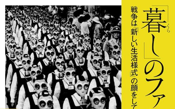 (筑摩書房・1980円)                                                         おおつか・えいじ 58年生まれ。国際日本文化研究センター教授。まんが原作者、批評家。著書に『感情化する社会』など。                                                         ※書籍の価格は税込みで表記しています