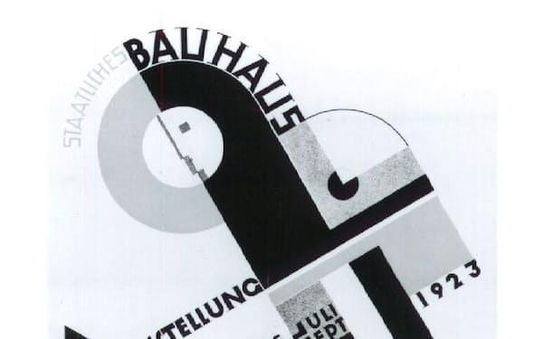 ミサワホームが保有する1923年の「バウハウス展」のポスター