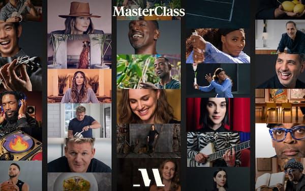 MasterClassは2億2500万ドルを資金調達した