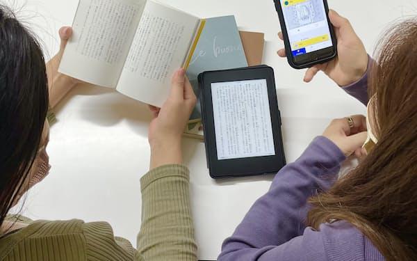 ビジネス書は電子書籍で、古典文学は紙という女性もいる